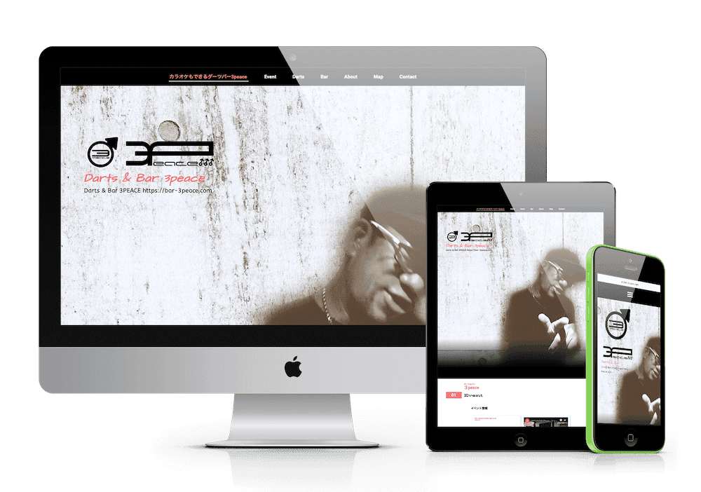 3peaceホームページ