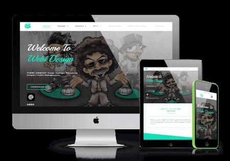 webi_design.com_web